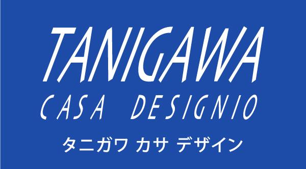 下関市の注文住宅・施設・事務所・店舗設計は谷川設計