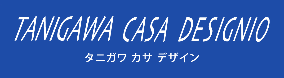 【株式会社谷川設計】一級建築士事務所